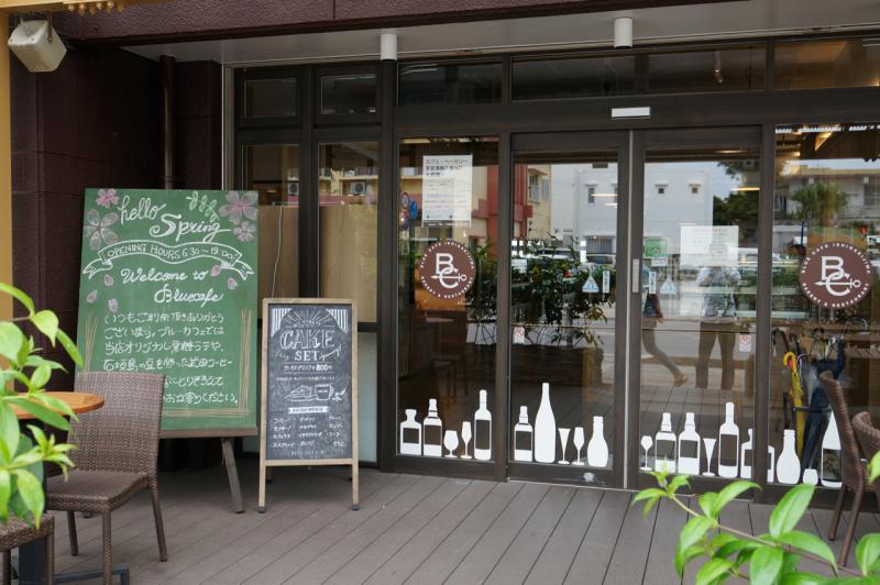 BLUE CAFE ISHIGAKIJIMA にて