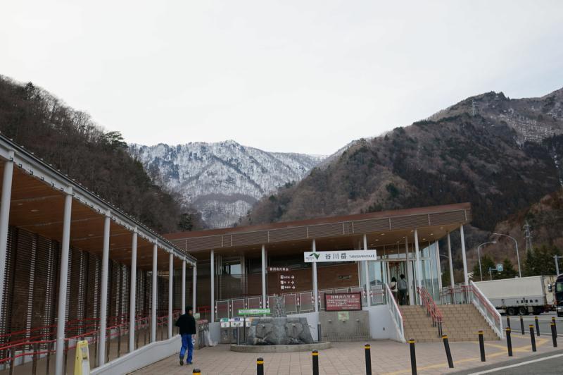 関越道 谷川岳PA