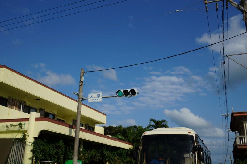 日本最南端の信号機